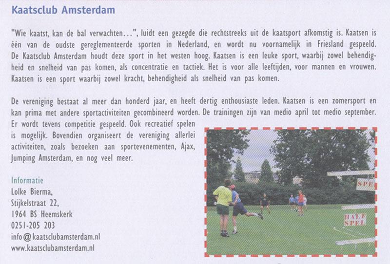 13-08-2004: Promotiecampagne Sportcentrum Geuzenveld